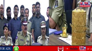 NIZAM JEWELLERY ACCUSES ARRESTED BY HYD POLICE | PRESS MEET BY CP HYD