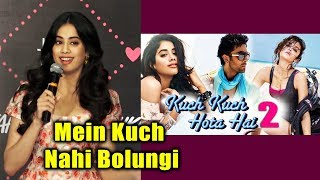 Muje Kuch Mat Puchana | Jhanvi Kapoor Reaction On Kuch Kuch Hota Hai 2