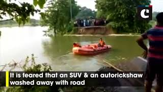 Part of road caves in, vehicles feared trapped in Bhagalpur