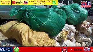 EXCHANGE & ENFORCEMENT OFFICIALS SEIZED 715 KGS GANJA | 1 ARRESTED AT PADERU , VISAKHA