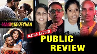 Manmarziyaan FIRST PUBLIC REVIEW | Media Review | Abhishek Bachchan, Taapsee Pannu, Vicky Kaushal
