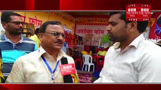[ Bareilly ] Tent Merchant Association 13 in Bareilly and the Aging Executive Club in Bareilly