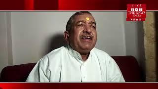 [ Mathura ] मथुरा में मीडियाकर्मियों के  साथ दुर्व्यवहार करने का पुलिसकर्मियों पर लगाया गया आरोप