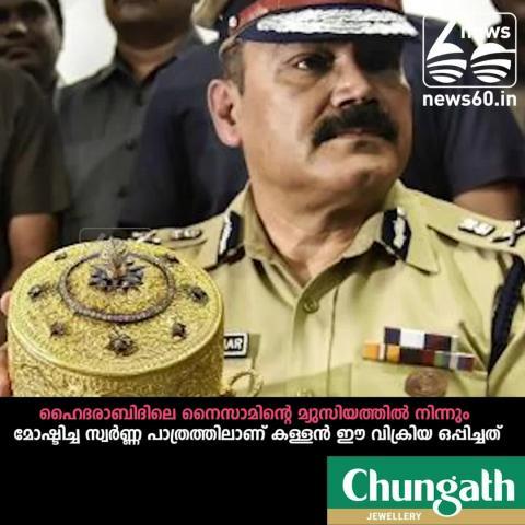 thief used nizams 4 kg gold tiffin box to eat food