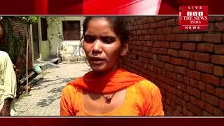मेरठ में छात्रा से छेड़छाड़ के मामले में बड़ा ट्विस्ट, छात्रा पड़ोस के रहने वाले लोगों पर लगाया आरोप