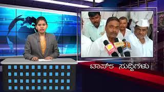Top5 News SSV TV 12/09/18