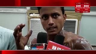 [ Bahraich ] बहराइच में चाय की दुकान पर चाय वाले से गिलास को लेकर हुआ विवाद