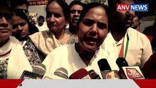 Sonipat में Bharat Band Ka Asar || ANV NEWS
