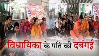 Phir से विवादो में Surender Rewari || ANV NEWS