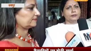 DPK NEWS -खबर राजस्थान ||आज की ताज़ा खबरे ||11.09.2018