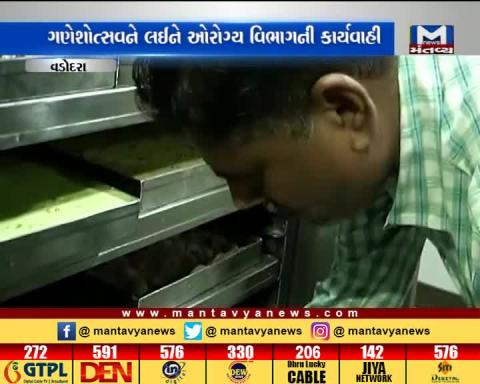 Vadodara: Health Department has conducted checking in Sweet Shops