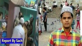Naujawan Ne Ki Khudkushi | Hyderabad Kishanbagh Mein | @ SACH NEWS |