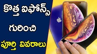 Full details about Apple iPhone XS , Apple iPhone XS Max, IPhone XR