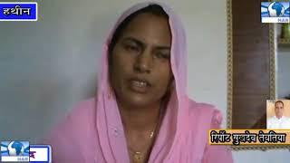महिला पुलिसकर्मी के दुष्कर्म आरोपी की पत्नी की पहले दी गयी शिकायत पर नहीं हुई कार्यवाही