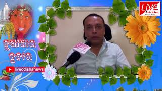 Samarendra Mishra, AICC Member, Bolangir :: Nua Khai Juhar
