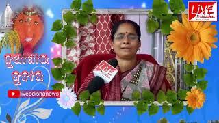 Smt.Laxmi Pradhan, Sarapancha, Budhipadar :: Nua Khai Juhar