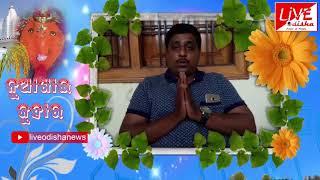 Sunil Ku Agrawal, Sarapancha, Loisingha :: Nua Khai Juhar