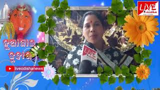 Jyosnamayee Nag, Kusmel Panchayat :: Nua Khai Juhar