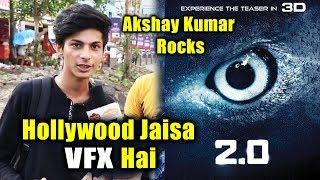 Hollywood Jaisa Kaam Bollywood Me Ho Raha Hai   2.0 Teaser Reaction   Robot 2   Akshay, Rajinikanth
