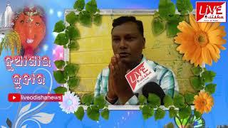 Kiran Ku Sahoo, Naeb Sarapancha, Badimunda :: Nua Khai Juhar