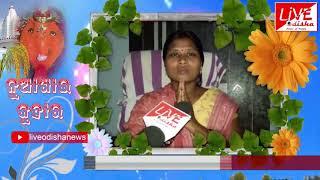 Kanta Seth, Chairman, Loisinga Block :: Nua Khai Juhar