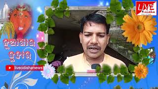 Mukesh Jain :: Nua Khai Juhar