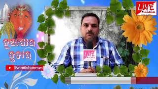 Bijay Acharya :: Dist. Correspondent :: Nua Khai Juhar