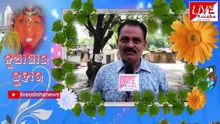 Ram Narayan Bej, Vice President, BJP, Tarbha :: Nua Khai Juhar