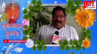 Laxram Ram Sandha, Areda GP :: Nua Khai Juhar