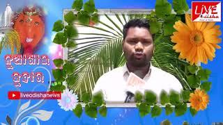 Abhisek Jagat :: Nua Khai Juhar