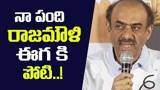 Suresh Babu about Adhugo movie | Adhugo trailer launch | Ravi Babu | Rajamouli Eega | Top Telugu TV