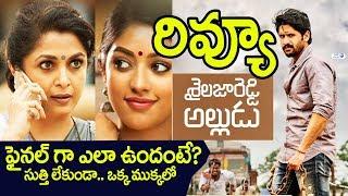 Sailaja Reddy Alludu Review | Shailaja Reddy Alludu Review & Rating | Naga Chaitanya, Anu Emmanuel