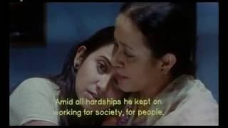 Assamese Movie Video- Basundhara full movie, Barsha Rani Bishaya বসুন্ধৰা