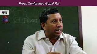 Press Conference Gopal Rai - Cg24News Mumbai