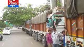 CGST દ્વારા બે દિવસ પહેલા પકડાયેલા પાંચ ટ્રક ને બે લાખની પેનલ્ટી આપી છોડી દેવાયા