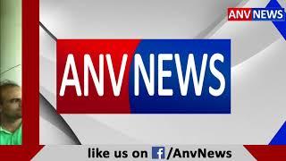 7 महीने  से लापता बच्चा आपने घर पंहुचा  || ANV NEWS