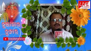 Manoranjan Khamari, PEO, Dhubalpada :: Nua Khai Juhar
