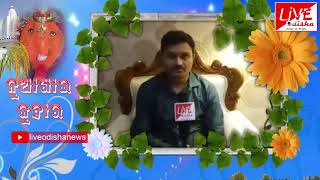 Papu Pujari, Biju Chhatra Janta Dala :: Nua Khai Juhar