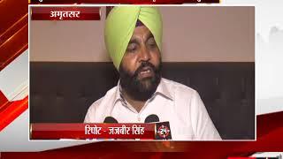 अमृतसर - गुरजीत सिंह ने किया खराब क्वालिटी के गेहूं में घोटाले का खुलासा - tv24