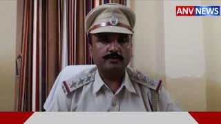 `हत्या कर फरार आरोपी गिरफ्तार || ANV NEWS