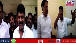 ELECTION MONITORING CONTROL ROOM INAUGURATED BY TALASANI SRINIVAS YADAV | JUBILEE HILLS CONSTITUENCY
