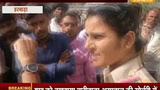 DPK NEWS - राजस्थान समाचार  आज की ताजा खबरे   13.09.2018