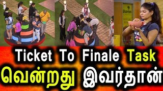 Bigg Boss Tamil 2 13th Sep 2018 Full Episode|88th Episode|Ticket To Finale Winner|14/09/2018 Promo 1
