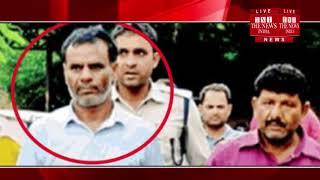 Bhopal ] सीरियल किलर से सच उगलवाने के लिए पुलिस ने लिया 'भूत' और 'आत्माओं' का सहारा / THE NEWS INDIA