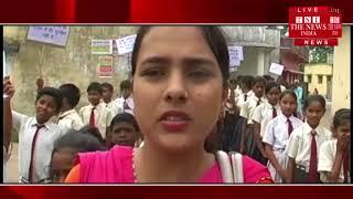 [ Dhanbad ] धनबाद में स्कूल के बच्चों ने जस्टिस रैली निकाली / THE NEWS INDIA