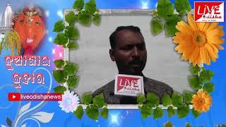 Manas Behera, Sarapancha, Bankighirdi :: Nua Khai Juhar