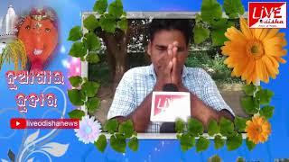 Chandra Kumar Mahapatra, Sarapancha, Babupali :: Nua Khai
