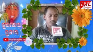 Rajesh Pradhan, Sarapanch, Sindurapur :: Nua Khai Juhar