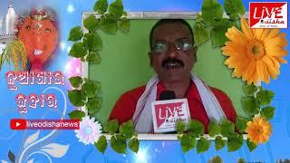 Sushant Panda, ZP Members, Sonepur :: Nua Khai Juhar