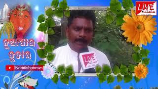 Pradeep Sathi, Congress Neta, Birmaharajpur :: Nua Neta Juhar